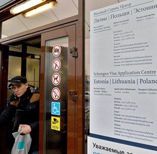 Визовый центр Польши в Минске
