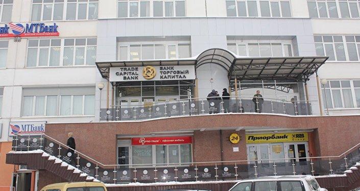 Офис ТК Банка