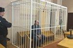 Артем Бородич перед оглашением приговора