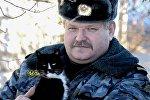 Милиционеры тоже любят котиков