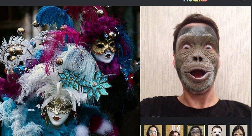 Белорусское приложение маски