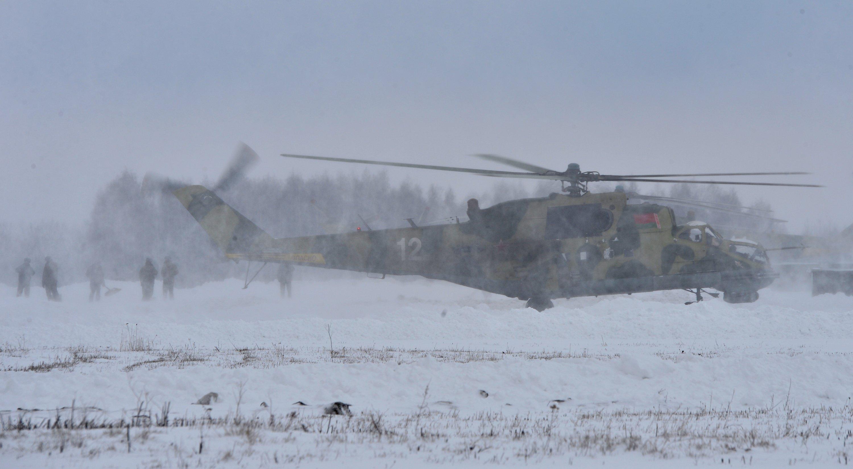 50-я ордена Красной звезды смешанная авиационная база