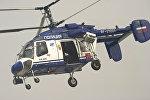 Вертолет МВД России. Архивное фото