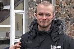 Поздравление с 8 марта от гандболиста СКА-Минск Алексея Хадкевича