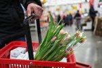 Продажа цветов в гипермаркете