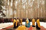 Митрополит Павел освятил место для строительства храма