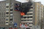 Пожар в Минске