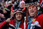 Болельщики на Чемпионате мира по биатлону в Норвегии