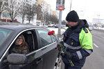 Остановить троллейбус: сотрудники ГАИ поздравили женщин накануне 8 Марта