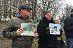 Участники митинга у посольства России в Минске