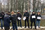 Участники акции в поддержку Надежды Савченко