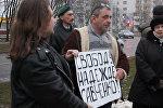 Около двух десятков человек вышли в поддержку Савченко к посольству РФ