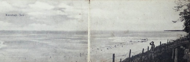 Озеро Нарочь. Панорамная открытка начала XX века.