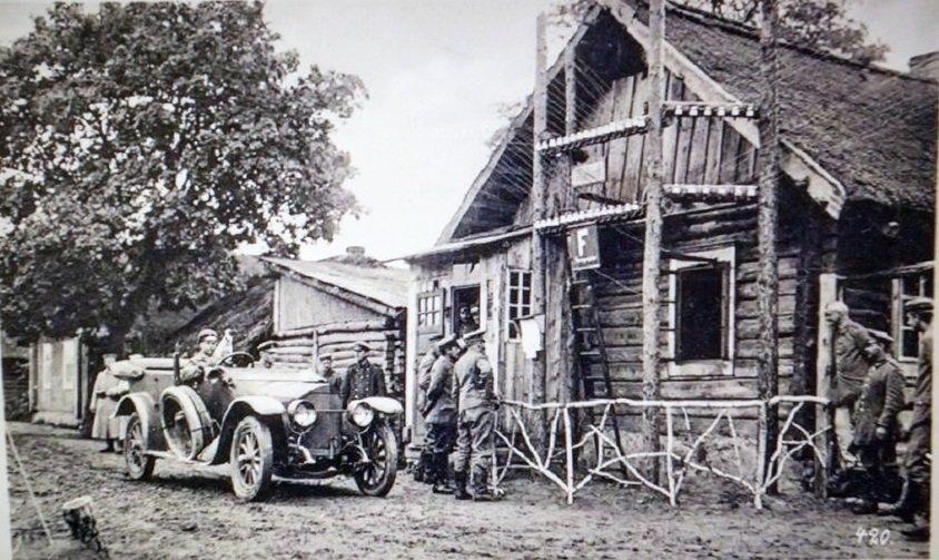 Немецкий военный пункт связи в районе озера Нарочь.