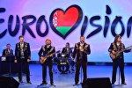 Песняры на отборе на конкурс Евровидение