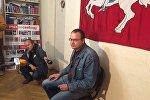 Алесь Михалевич на пресс-конференции в Минске