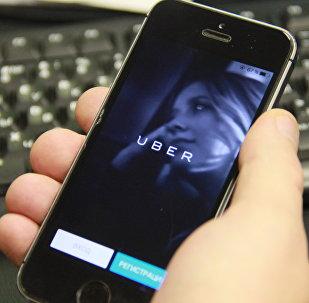 Стартовая страница приложения Uber