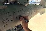 Авиабомба с надписью За Наших установлена на на истребитель-бомбардировщик Су-34 Военно-космических сил России