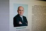 Колонка Александра Павловского в корпоративном издании Биоком
