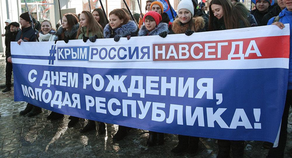 Дзень Рэспублікі Крым