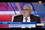 Павел Топузидис, председатель совета директоров Табак-Инвест