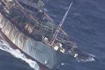 СПУТНИК_Береговая охрана Аргентины преследовала китайскую шхуну. Кадры инцидента