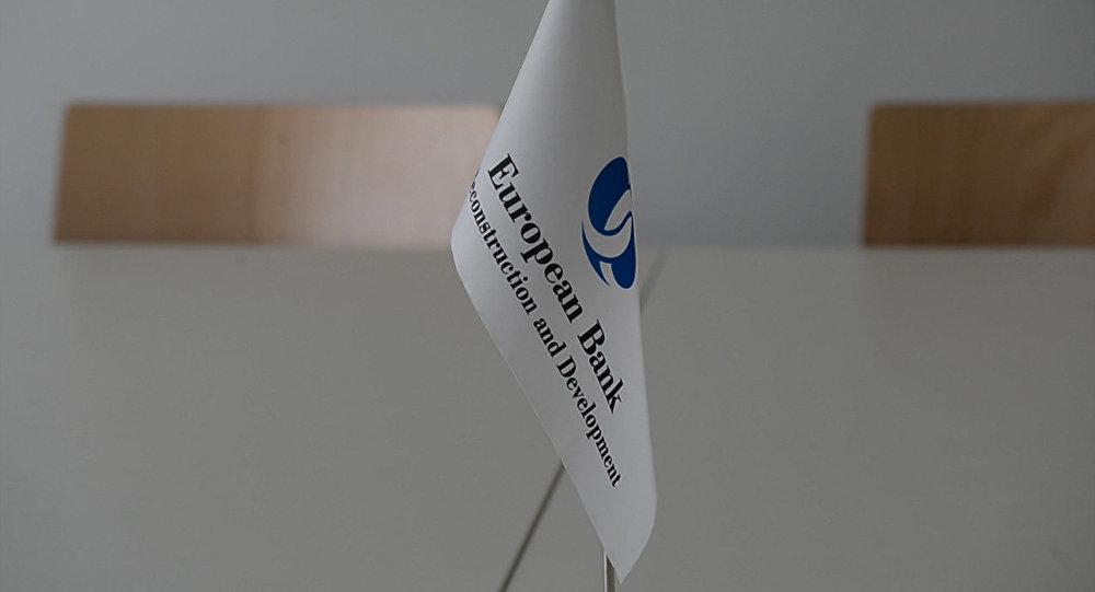 ЕБРР утвердил новейшую стратегию для Республики Беларусь