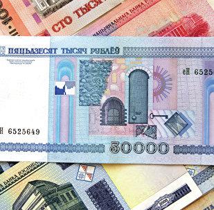 Белорусские денежные знаки
