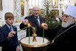 Александр Лукашенко с сыном Николаев в храме в Минске