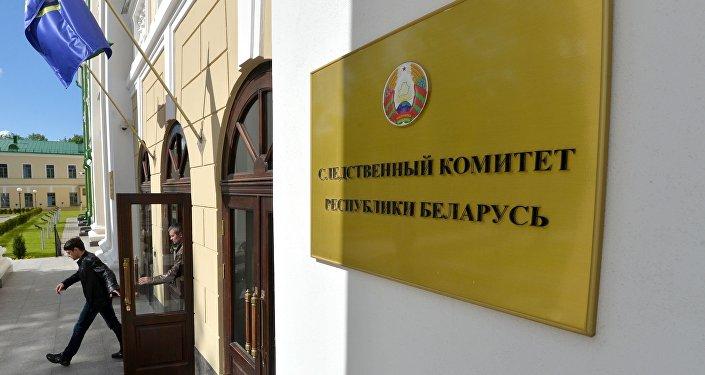 «Террор-машину» изнацбата «Азов» отправили втюрьму в республики Белоруссии