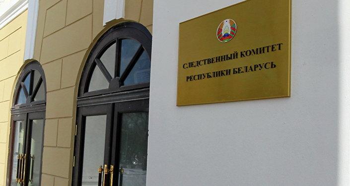 СК: завершено расследование дела об убийстве игуменьи Василиссы