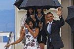 Президент США Барак Обама прибыл на Кубу вместе с семьей
