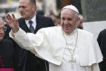 Папа Рымскі Францыск