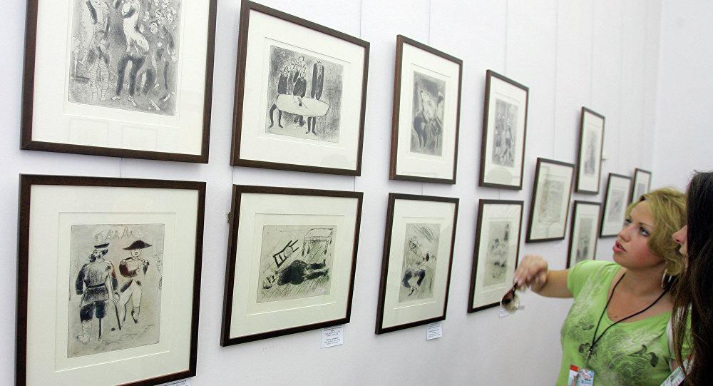 Выстава Марка Шагала ў Віцебску