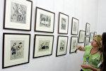 Выставка офортов Марка Шагала к поэме Мертвые души в Витебске