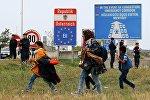 Мигранты пересекают границу Венгрии и Австрии