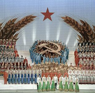 Концерт, посвященный 60-летию образования СССР