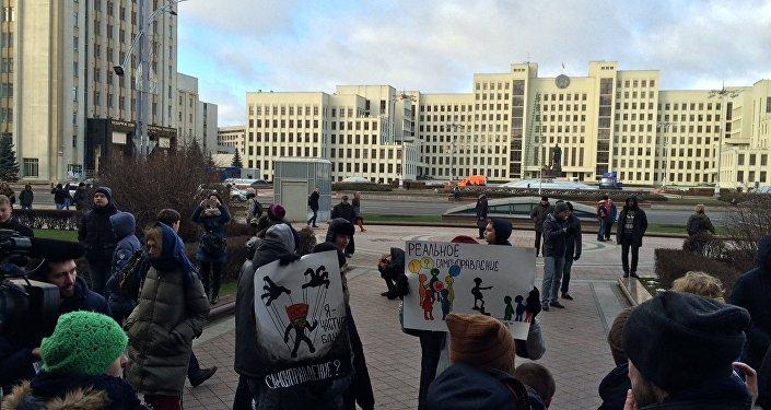 Студенты БГУ протестуют против введения платных пересдач