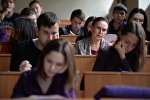 Студэнты на лекцыі