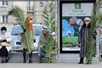 Пальмовое воскресенье в Варшаве