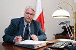 Министр иностранных дел Польши Витольд Ващиковски