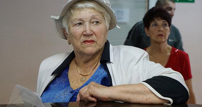 Выплата пенсий чернобыльцам в украине