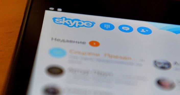 Скайп на тэлефоне