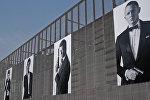Галерея агентов 007