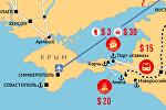 Как добраться в Крым из Беларуси в 2015 году