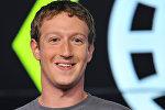 Основатель Facebook М.Цукерберг