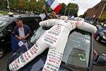 Забастовка таксистов в Бельгии