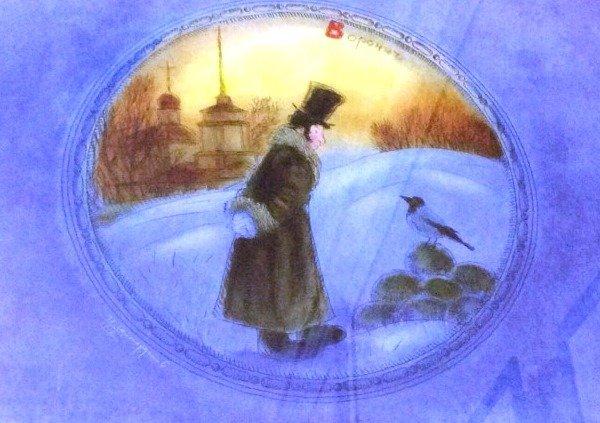 Рисунок из проекта Веселый Пушкин Дмитрия Шаймарданова: Воронич.
