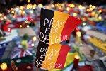На месте трагедии в Брюсселе