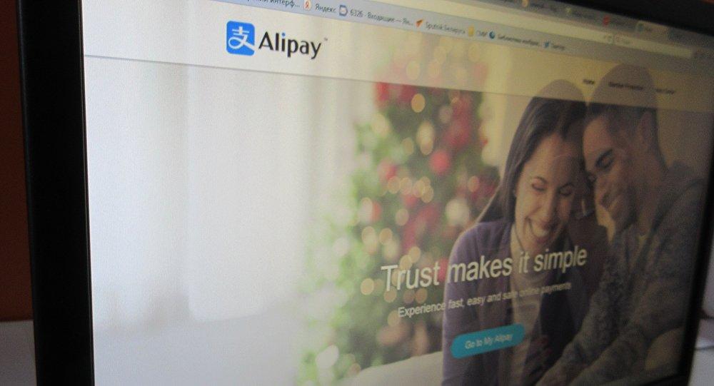 БУТБ неўзабаве можа адкрыць разлікі праз сістэму Alipay